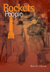 Rockets and People Volume Ist