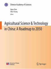 agricultural science and technology in china